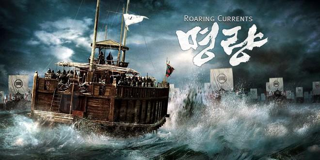 Trận hải chiến kinh điển giữa Triều Tiên và Nhật Bản: 13 tàu đấu lại địch đông gấp 10 lần - Ảnh 4.