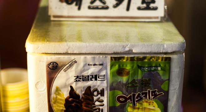 Rũ bỏ tư tưởng cũ, ngành công nghiệp thực phẩm Triều Tiên lột xác ngoạn mục? - Ảnh 7.