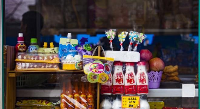 Rũ bỏ tư tưởng cũ, ngành công nghiệp thực phẩm Triều Tiên lột xác ngoạn mục? - Ảnh 10.