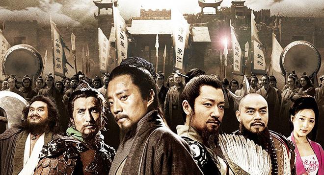Vạch trần mưu hèn kế bẩn Tống Giang đã dùng để ép người tài gia nhập đảng cướp Lương Sơn - Ảnh 3.