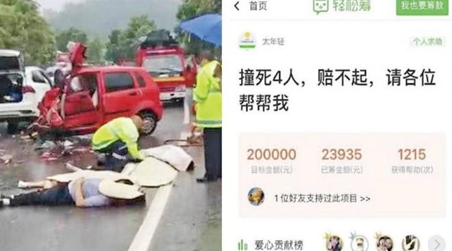 Trung Quốc: Đâm chết 4 người, tài xế huy động cộng đồng mạng quyên góp tiền bồi thường - Ảnh 1.