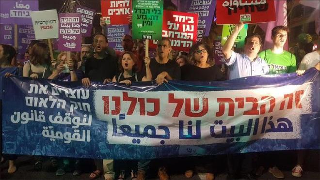 Israel tuyên bố là nước của người Do Thái: Bộ luật thổi bùng ngọn lửa thù địch Trung Đông - Ảnh 1.