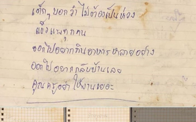 Nghẹn lòng khi đọc thư tay đội bóng Thái Lan gửi cho gia đình