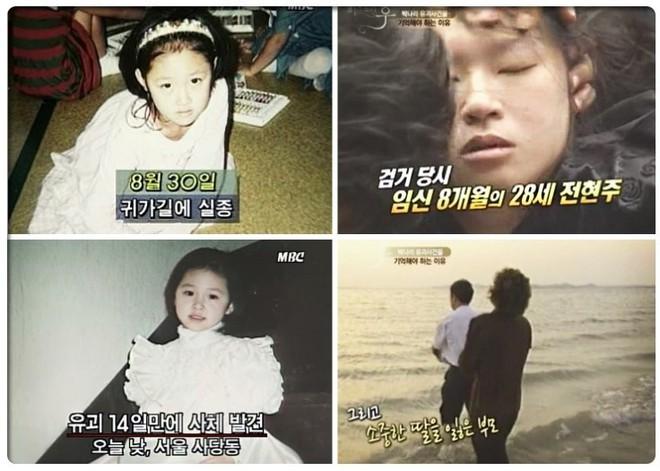 Vụ bắt cóc, giết người một thời gây xôn xao Hàn Quốc: Nạn nhân chỉ mới là học sinh lớp 2 và không ai ngờ kẻ thủ ác lại là một thai phụ mang bầu 8 tháng - Ảnh 2.