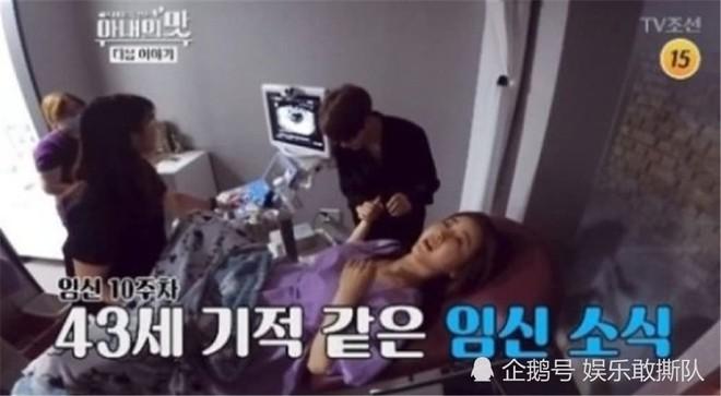 Cuộc sống hôn nhân của Hoa hậu Hàn Quốc U50 và hot boy đáng tuổi con - Ảnh 7.