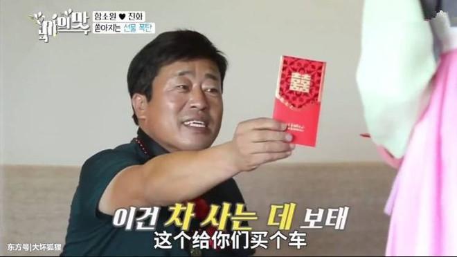 Cuộc sống hôn nhân của Hoa hậu Hàn Quốc U50 và hot boy đáng tuổi con - Ảnh 11.