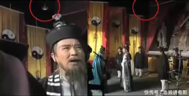 Sạn khó chấp nhận trong phim cổ trang: Quách Tĩnh đeo đồng hồ, Trương Vệ Kiện mặc áo ba lỗ - Ảnh 3.