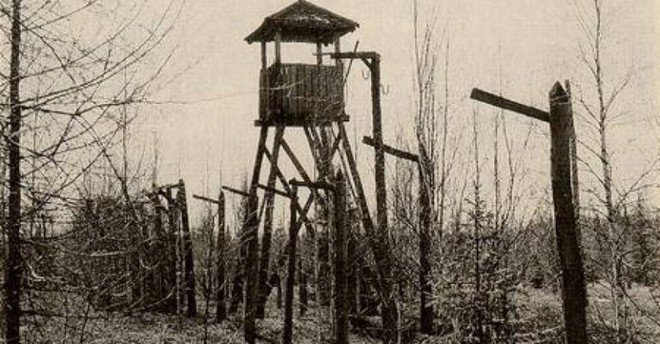 Giải mật thành phố vô hình của Liên Xô: Ẩn chứa sức mạnh hủy diệt khiến Mỹ lo sợ - Ảnh 6.