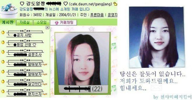 Nữ quái bỗng dưng được dân mạng Hàn Quốc lập fanpage với 60 nghìn người follow chỉ vì ảnh truy nã quá xinh - Ảnh 2.