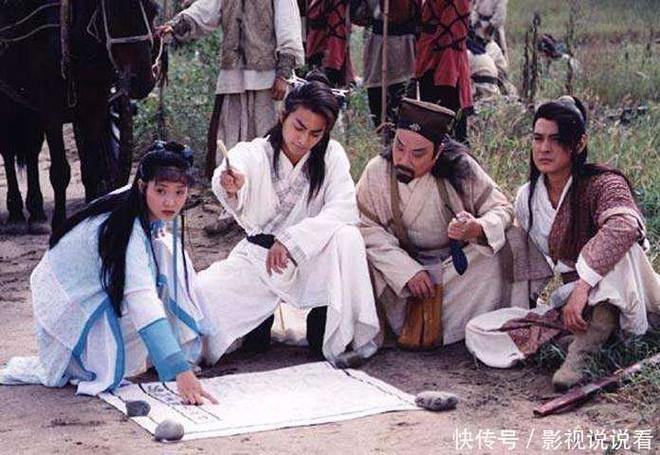Từng nổi tiếng hơn Châu Nhuận Phát, sao võ hiệp đánh mất sự nghiệp vì đóng phim cấp ba - Ảnh 6.