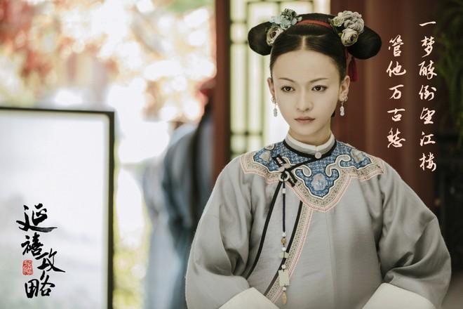 Lệnh Phi Ngụy Anh Lạc ở đời thực: Người phụ nữ tri kỷ của Hoàng đế, được sủng ái và trân quý đến cuối đời - Ảnh 2.