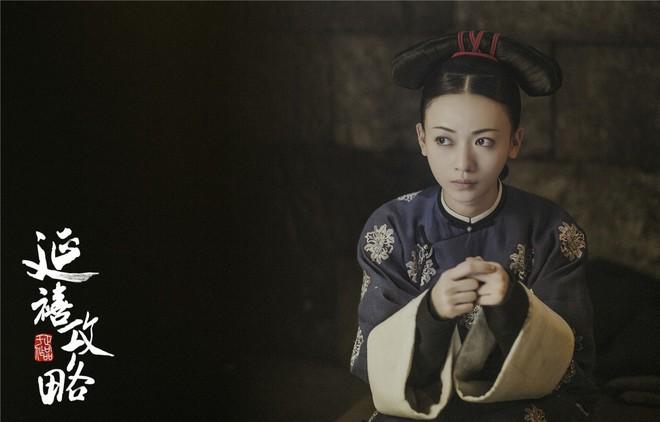 Lệnh Phi Ngụy Anh Lạc ở đời thực: Người phụ nữ tri kỷ của Hoàng đế, được sủng ái và trân quý đến cuối đời - Ảnh 3.