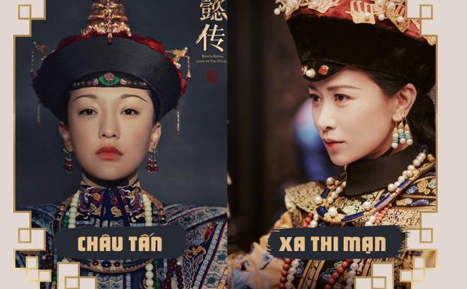 """[Photo Story] Cuộc chiến """"bất phân thắng bại"""" giữa dàn mỹ nhân Diên Hi Công Lược và phim mới của Châu Tấn"""