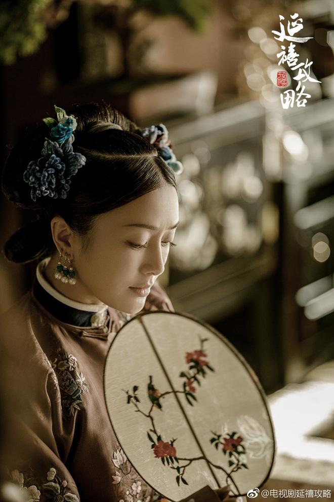 """Top 7 mỹ nhân thời Thanh trên truyền hình Hoa ngữ: """"Hoàng hậu"""" Tần Lam xếp thứ 2, vị trí số 1 khó ai qua mặt - Ảnh 4."""