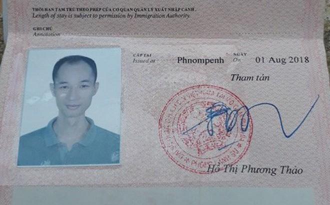 Đối tượng trốn truy nã người Trung Quốc bị bắt giữ tại Kiên Giang