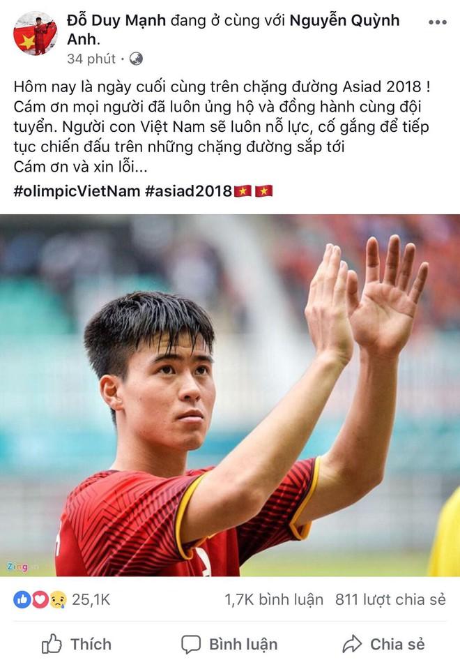 Công Phượng, Văn Toàn cùng nhiều cầu thủ nói lời tạm biệt U23 Việt Nam sau thất bại trước UAE - Ảnh 6.