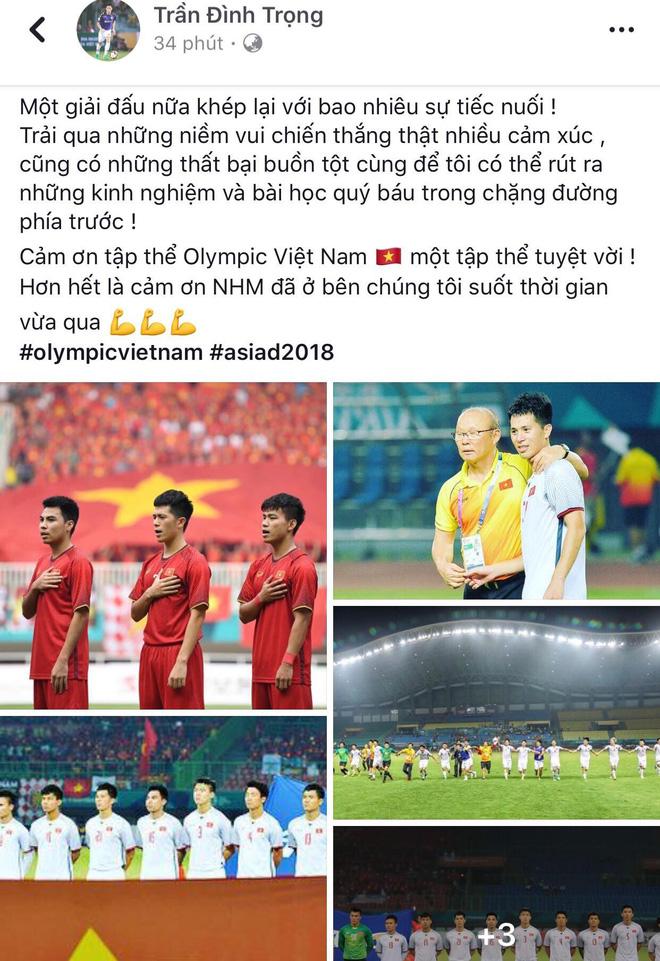 Công Phượng, Văn Toàn cùng nhiều cầu thủ nói lời tạm biệt U23 Việt Nam sau thất bại trước UAE - Ảnh 7.