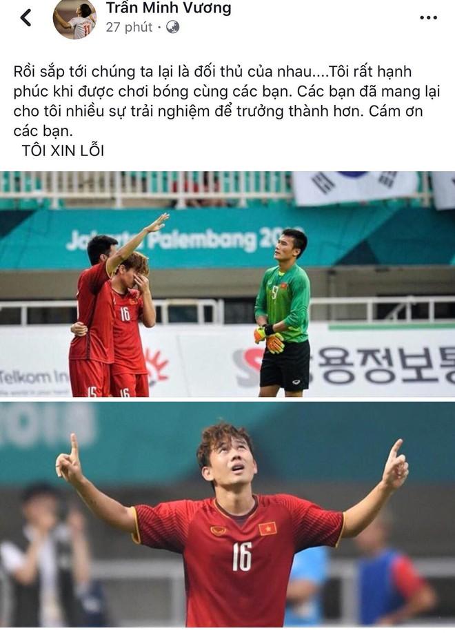 Công Phượng, Văn Toàn cùng nhiều cầu thủ nói lời tạm biệt U23 Việt Nam sau thất bại trước UAE - Ảnh 8.