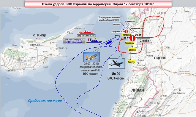 Đã tìm thấy máy bay trinh sát IL-20 Nga bị bắn rơi ở Syria - Số phận thế nào? - Ảnh 1.