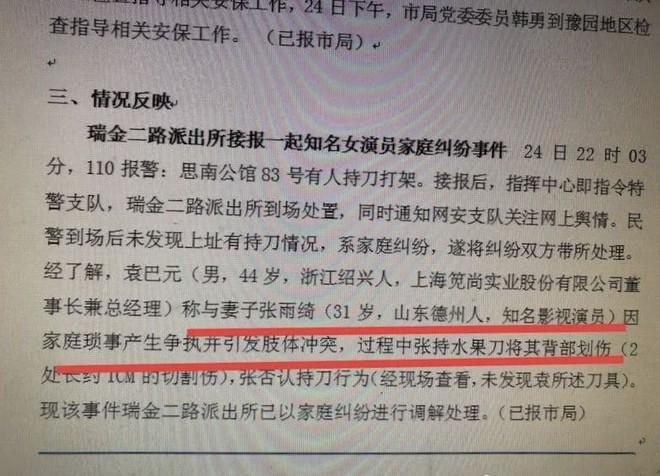 Mỹ nhân phim Châu Tinh Trì: Đẹp nóng bỏng vẫn khổ vì chồng, 2 lần ly hôn trong đau đớn ê chề - Ảnh 7.