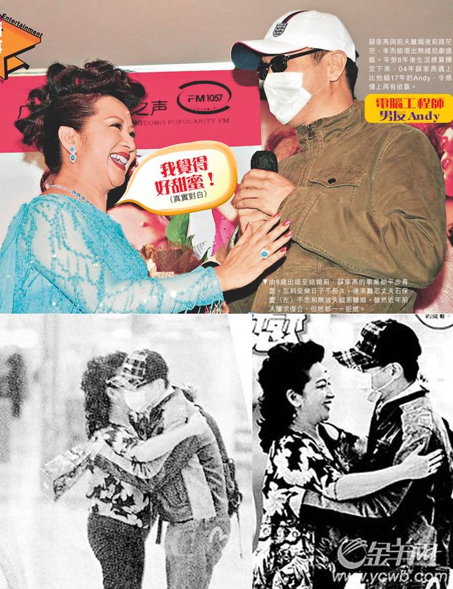 Bà trùm giải trí quyền lực bậc nhất TVB, U70 được tình trẻ đáng tuổi con say mê - Ảnh 11.