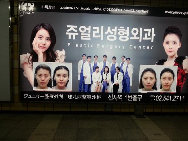 Nỗi ám ảnh ngoại hình của phụ nữ Hàn Quốc: Tập quen với phẫu thuật thẩm mỹ và cuộc chiến làm đẹp không hồi kết - Ảnh 7.