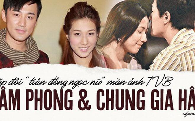 """Lâm Phong - Chung Gia Hân: Cặp đôi """"tiên đồng ngọc nữ"""" màn ảnh một thời của TVB và đoạn tình ngắn ngủi khiến nhiều người tiếc nuối"""