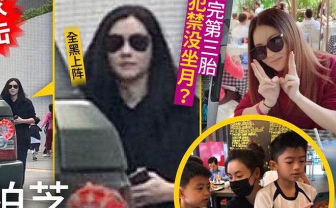 Trương Bá Chi mặt tròn trịa, lần đầu xuất hiện công khai sau nghi vấn bí mật sinh con lần thứ 3 cho bạn trai kém 6 tuổi