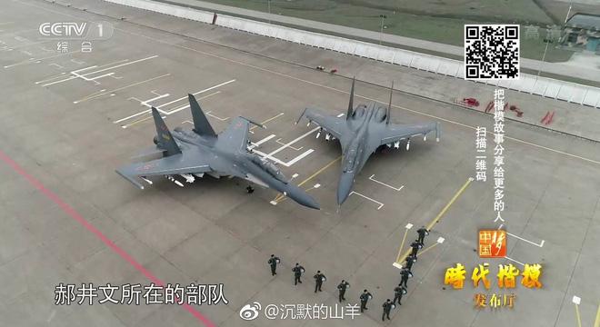 [ẢNH] J-20 Trung Quốc và F-35 Nhật Bản chuẩn bị có cuộc đối đầu lịch sử: Ai sẽ thắng? - Ảnh 4.
