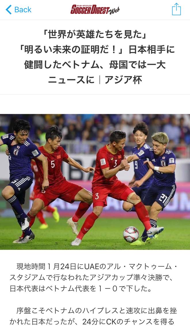 Mỗi khi chê Samurai xanh, báo Nhật Bản lại... so sánh với Việt Nam - Ảnh 3.