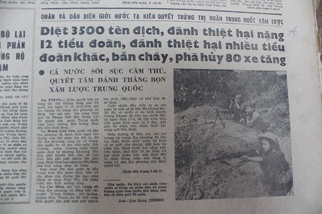 Báo chí Việt Nam viết về cuộc chiến tranh bảo vệ biên giới phía Bắc năm 1979 - Ảnh 12.