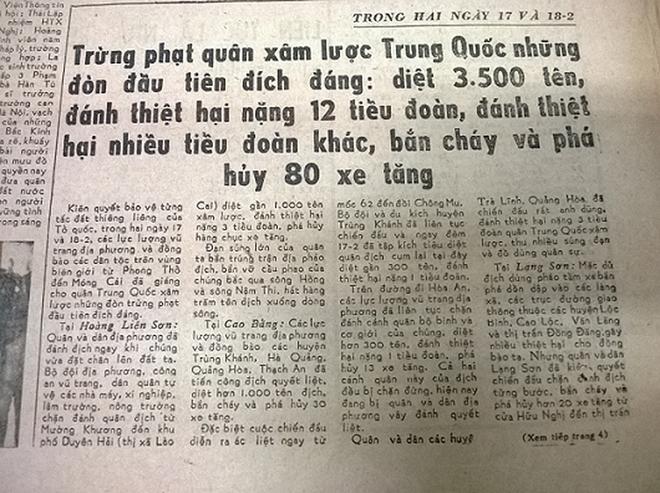 Báo chí Việt Nam viết về cuộc chiến tranh bảo vệ biên giới phía Bắc năm 1979 - Ảnh 13.
