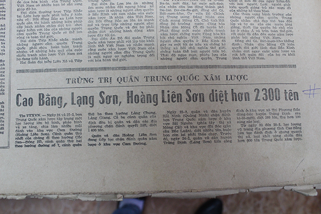Báo chí Việt Nam viết về cuộc chiến tranh bảo vệ biên giới phía Bắc năm 1979 - Ảnh 17.
