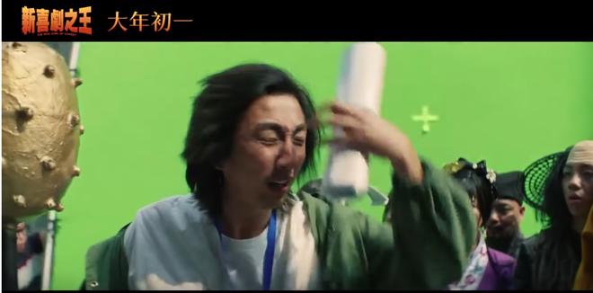 Phim chiếu Tết của Châu Tinh Trì: Xuất hiện nhân vật giống Tinh gia, Trương Bá Chi - Ảnh 9.