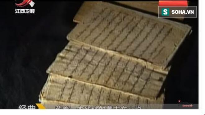 Lăng mộ của Thành Cát Tư Hãn không tồn tại? Bí ẩn làm giới khảo cổ điên đầu là gì? - Ảnh 4.