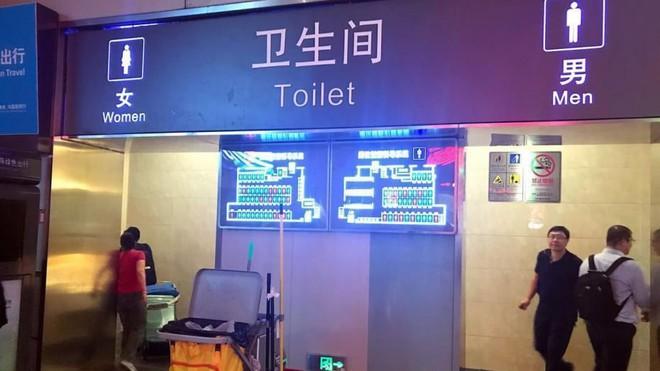 Trung Quốc: Đi vệ sinh quá lâu cũng sẽ bị trí tuệ nhân tạo gọi người tới nhắc nhở - Ảnh 3.