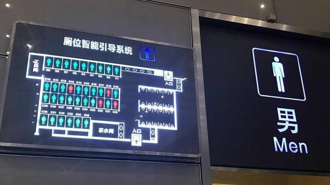 Trung Quốc: Đi vệ sinh quá lâu cũng sẽ bị trí tuệ nhân tạo gọi người tới nhắc nhở - Ảnh 1.