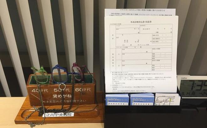 Những hình ảnh ấn tượng về tính kỷ luật và sự tôn trọng ở Nhật Bản