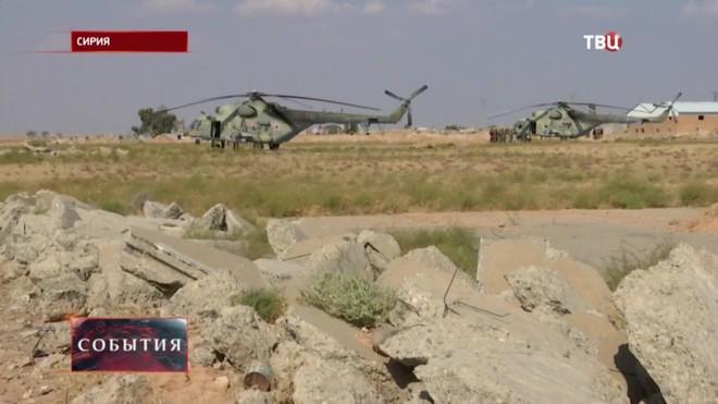 Đêm nay, chiến sự kinh thiên động địa sẽ nổ ra ở miền Bắc Syria? - Mỹ gây sốc dọa tấn công Thổ - Ảnh 9.