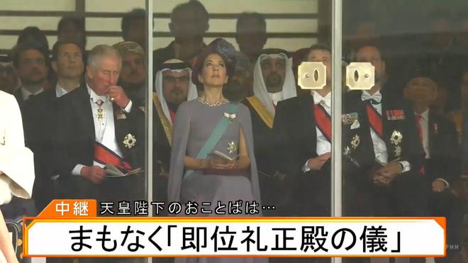 Những hình ảnh trong lễ đăng quang của Nhật hoàng Naruhito - Ảnh 10.