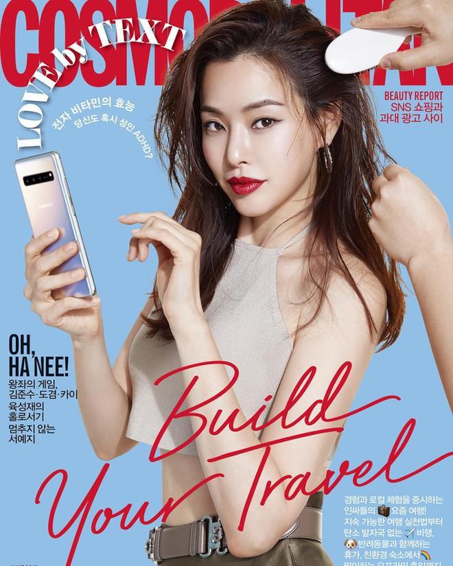 Hoa hậu Hàn Quốc Honey Lee U40 ngày càng đẹp rực rỡ - Ảnh 11.