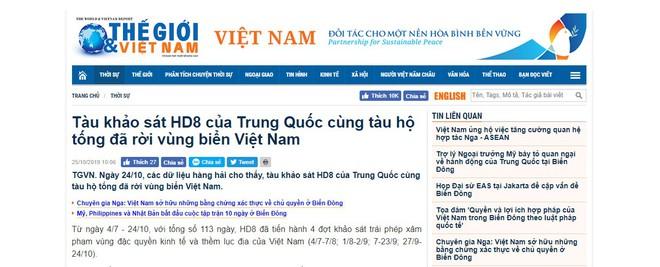 Tàu khảo sát HD8 của Trung Quốc cùng tàu hộ tống đã rời vùng biển Việt Nam - Ảnh 1.