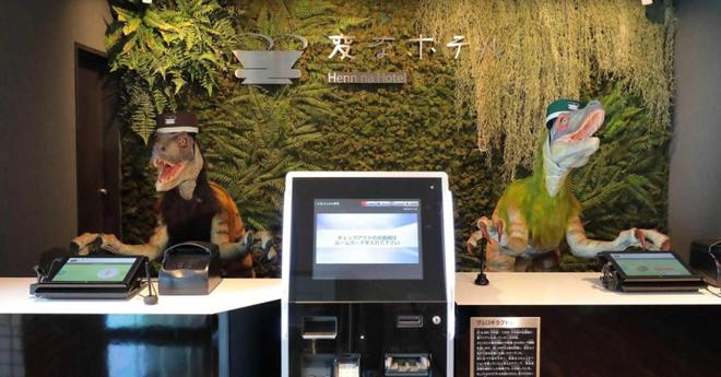 Nhật: Du khách lo ngại clip riêng tư phát tán do bị robot quay lén - Ảnh 2.