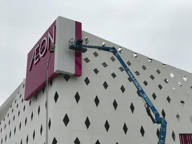 Sắp đi vào hoạt động, Aeon Mall Hà Đông hiện ra sao? - Ảnh 11.