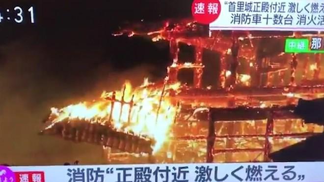 [ẢNH, VIDEO] Toàn bộ di tích 600 tuổi bị biển lửa kinh hoàng nuốt chửng, người dân Nhật choáng váng và đau xót - ảnh 6