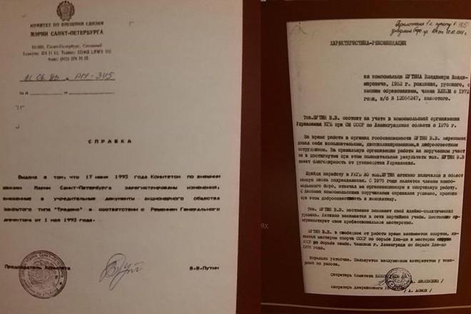 Nga giải mật bản đánh giá của KGB về ông Putin thời trai trẻ: Một điệp viên mẫu mực của Liên Xô! - ảnh 1