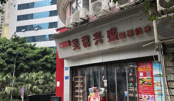 Lý do tại sao người dân Trùng Khánh vẫn vui vẻ dù đây là thành phố nhiều camera theo dõi nhất thế giới - Ảnh 5.