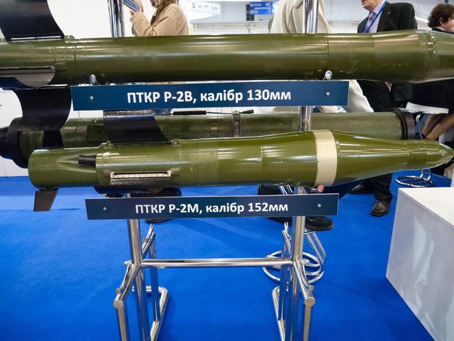 Tên lửa đa năng mới của Ukraine khiến xe tăng và trực thăng Nga không còn đất diễn? - Ảnh 9.