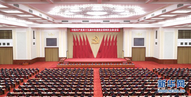 Số phận trái ngược của 2 Ủy viên trung ương không thể dự Hội nghị toàn thể 4 ĐCS Trung Quốc - Ảnh 2.
