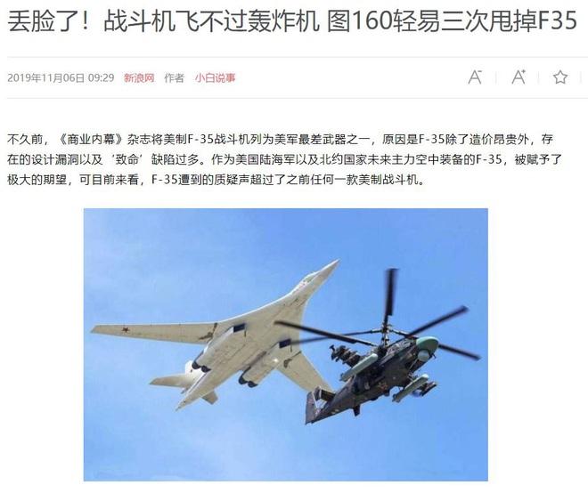 Vụ Tu-160 cho F-35 ngửi khói: Fan Nga rơi vào bẫy lừa của Trung Quốc - Ảnh 2.